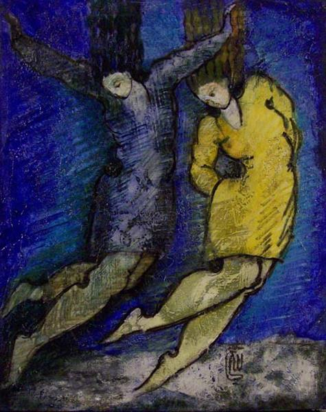 Night Dreamers, 2005 - Guity Novin