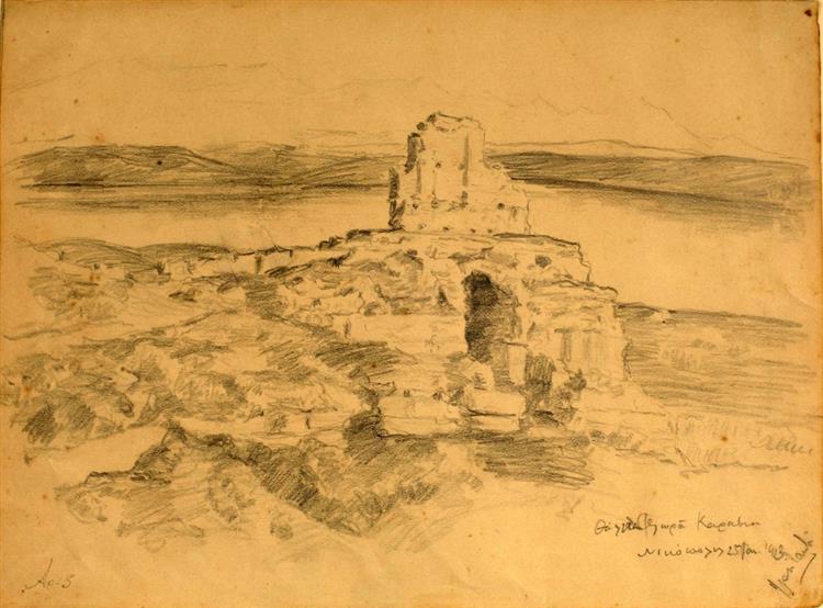 Nikopolis, 1913 - Thalia Flora-Karavia