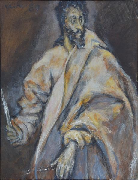 Estudio de El Greco - Vlady