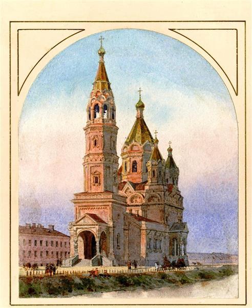 The Church of the Gatchina Jaeger Regiment in St. Petersburg, 1880 - Albert Benois