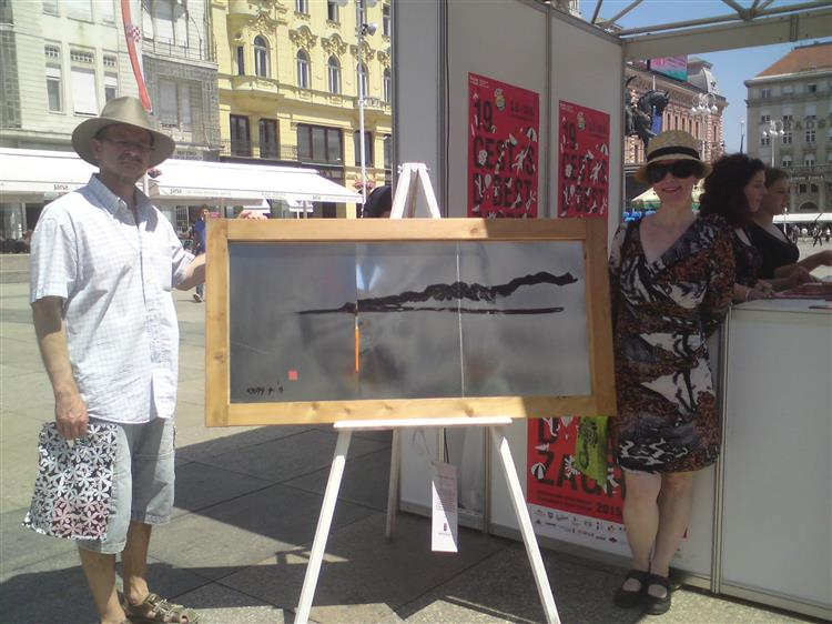 LOOK INTO REALITY at the 19th CEST IS D'BEST - ZAGREB STREET FESTIVAL, 2014 - Alfred Freddy Krupa