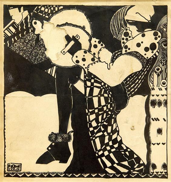 Musicians, 1924 - Ivan Milev