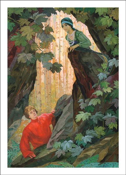 Illustration for The Ural Tales - Назарук, Вячеслав Михайлович