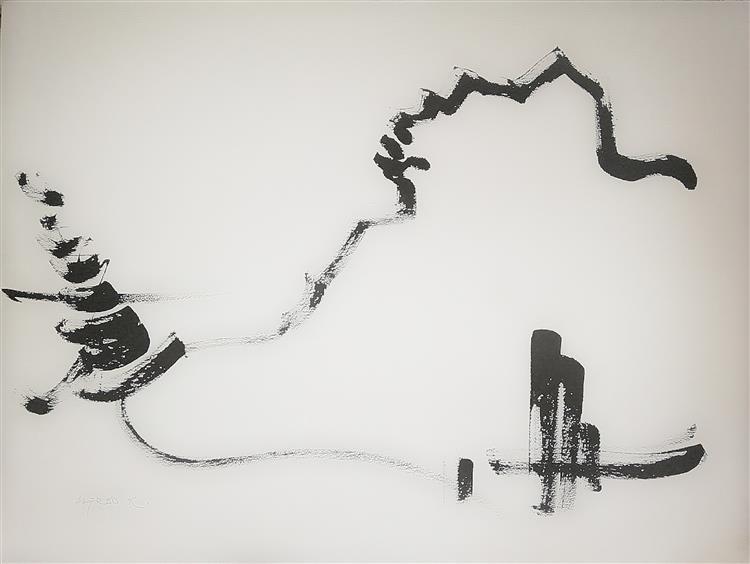 The landscape, 2001 - Alfred Freddy Krupa