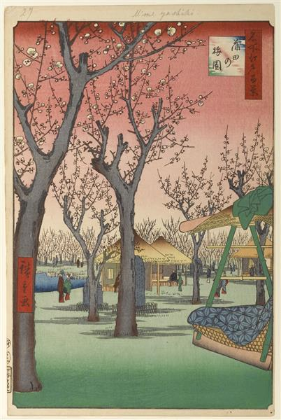 27. Plum Orchard in Kamada, 1857 - Utagawa Hiroshige