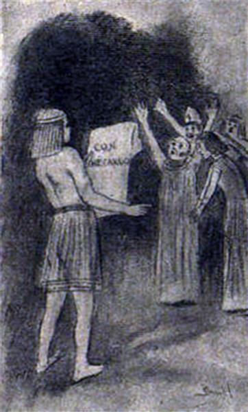 Tanqueu Les Portes! Il·lustració D'un Text De Josep Pin I Soler, 1901 - Joan Brull