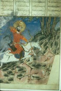 Bahram Gur and the Dragon - Ahmad Musa