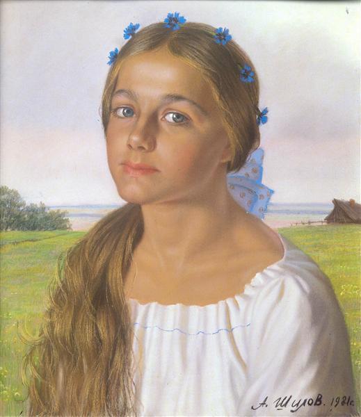 Portrait of Olenka, 1981 - Alexander Shilov