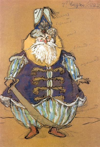 """Pasha. Costume design for Tcherepnin's ballet """"Le Pavillon D'armide"""", 1907 - Alexandre Benois"""