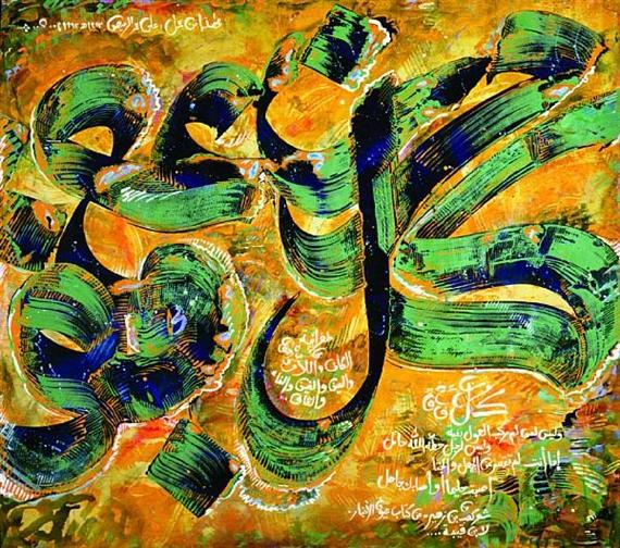 Tughriyat Ebni Zuhair, 1993 - Ali Omar Ermes