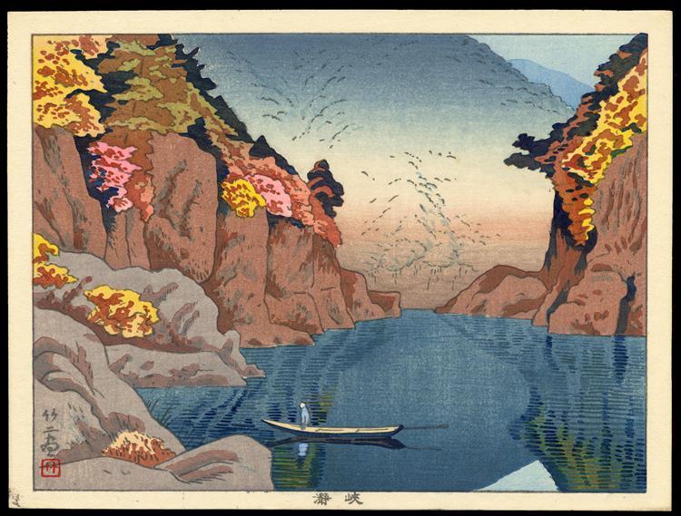 Dorokyo Gorge, 1940 - Асано Такеджи