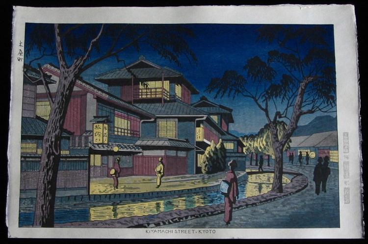 Kiyamachi Street, Kyoto, 1951 - Asano Takeji