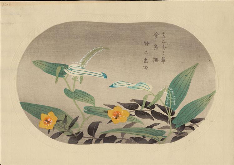 Saururus Chinensis and Hypericum Patulum, 1930 - Asano Takeji