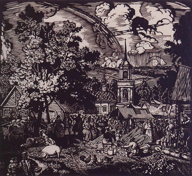 Fair in the village, 1927 - Boris Kustodiev