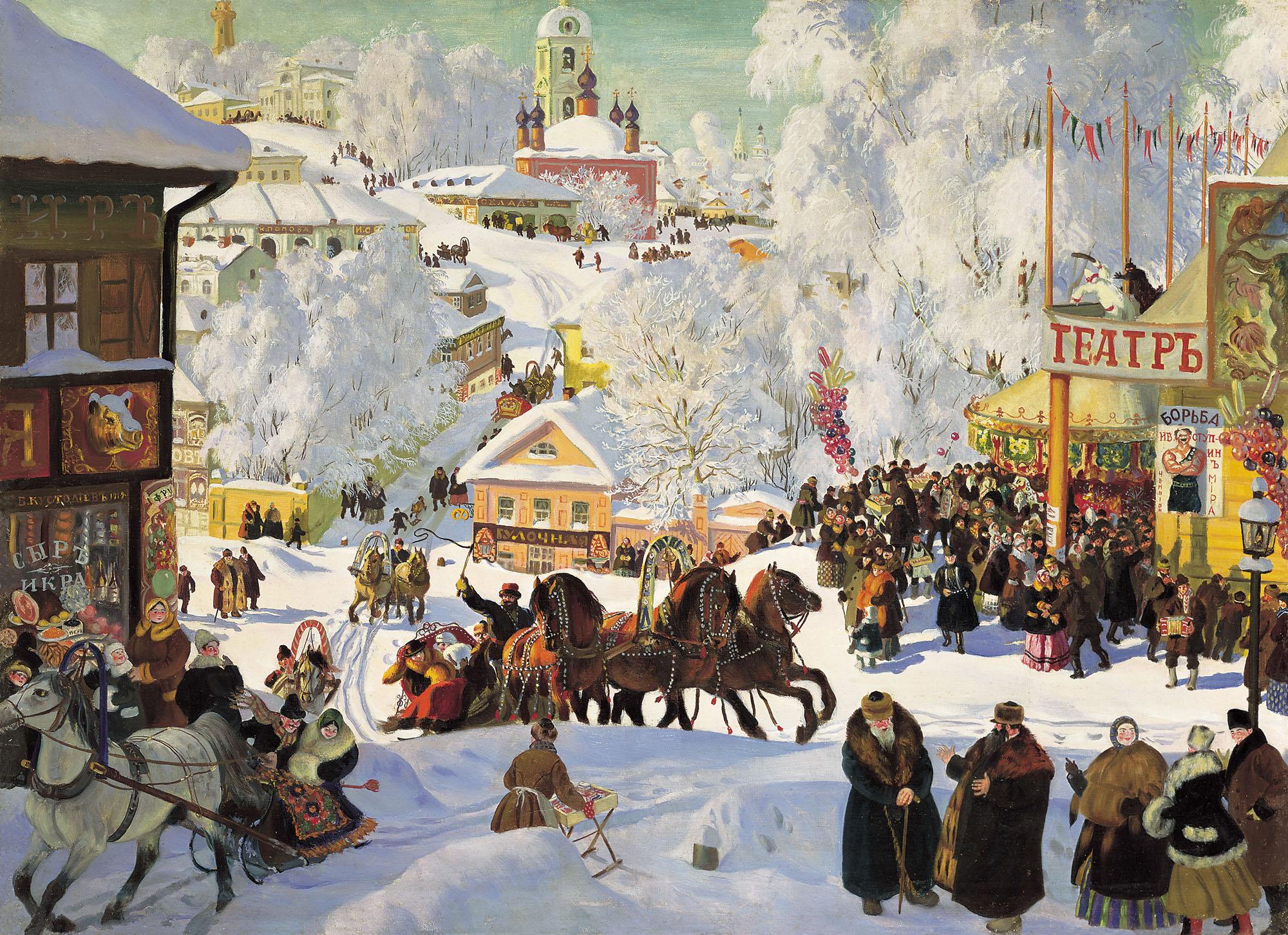 """Борис Кустодиев """"Масленица"""" (1919)"""