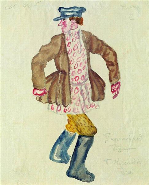 The guy from Tula, 1926 - Boris Michailowitsch Kustodijew