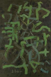Green - Bradley Walker Tomlin