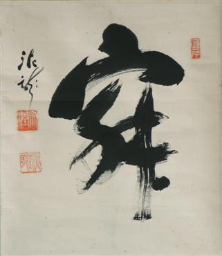 Hanging Scroll - Deiryu