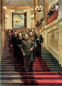 Reception in the Kremlin, May 24, 1945 - Dmitry Nalbandyan