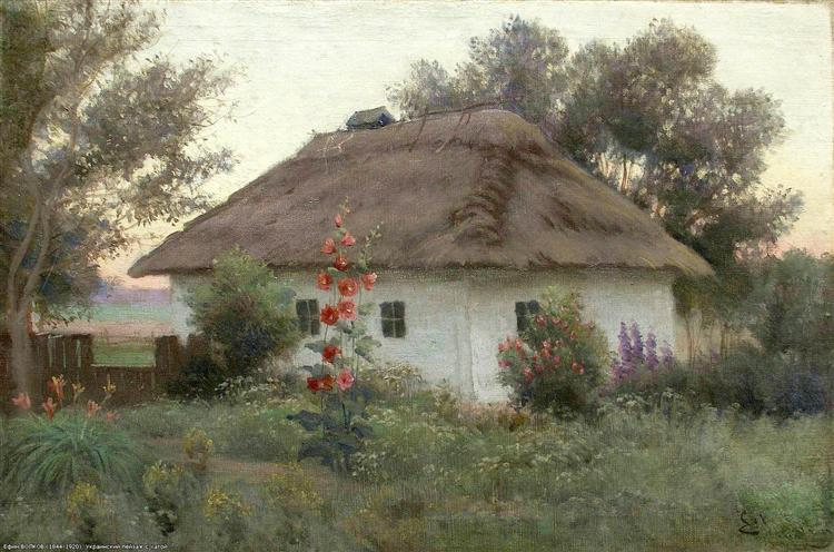Ukrainian Landscape - Efim Volkov