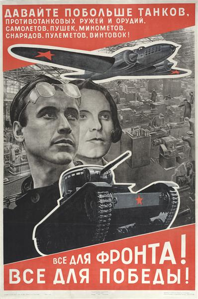 All for the front! All for Victory! - El Lissitzky
