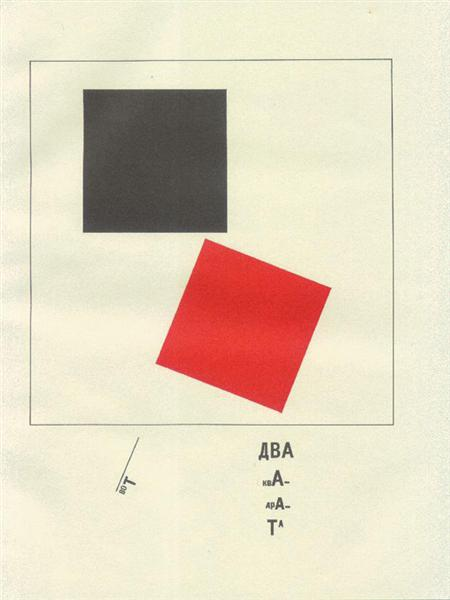 Beat all the scattered, 1920 - El Lissitzky