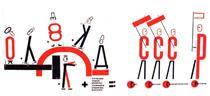 Four (arithmetic) actions - El Lissitzky