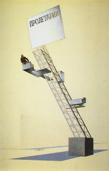 Lenin Tribune, 1920 - El Lissitzky