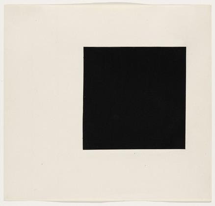 Square Form, 1951 - Ellsworth Kelly