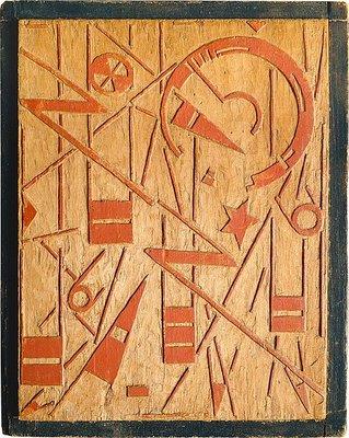 Orbits of the Planets, 1921 - Еріх Буххольц