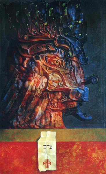 CHERUB WITH THE CROSS OF JERUSALEM, 1962 - Ernst Fuchs