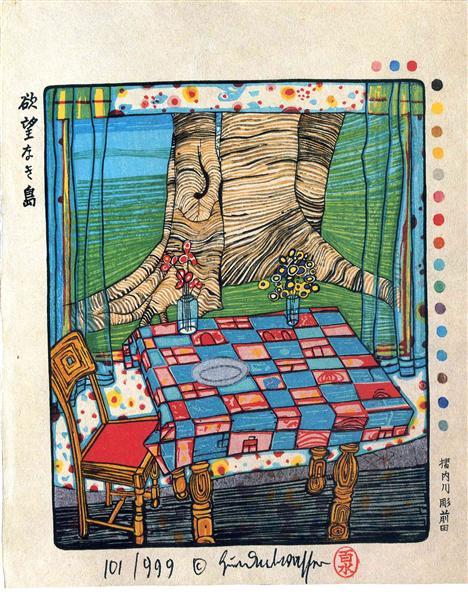 755A  Island of Lost Desire, 1977 - Friedensreich Hundertwasser