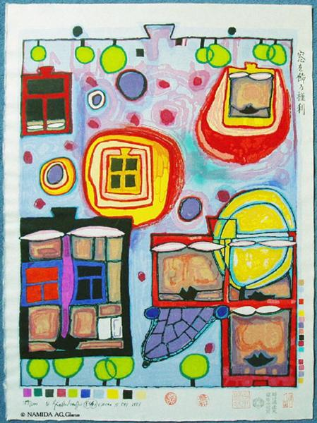 846A  Window Right, 1986 - Friedensreich Hundertwasser