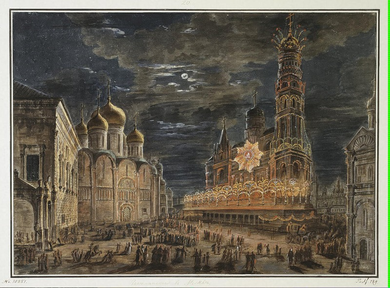 Illumination at Soboronaya Square on the occasion of the coronation of Alexander I, 1802