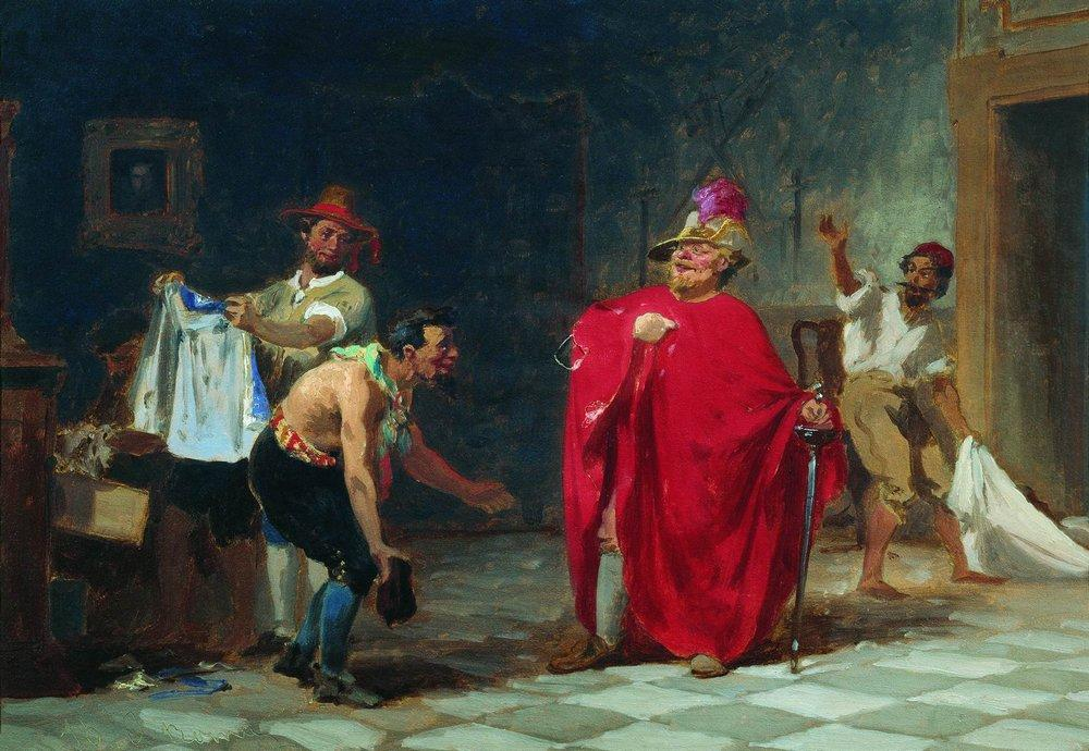 Masquerade, 1870