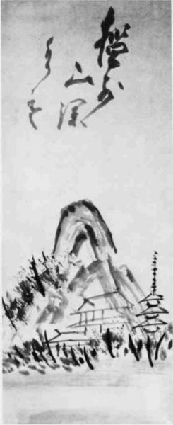 Landscape - Hakuin Ekaku