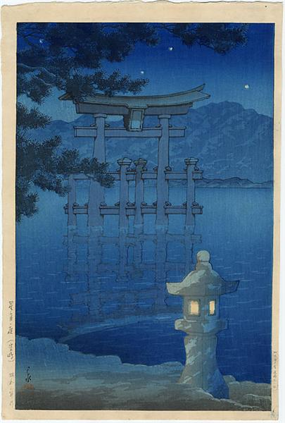 Starlit Night, Miyajima, 1928 - Kawase Hasui