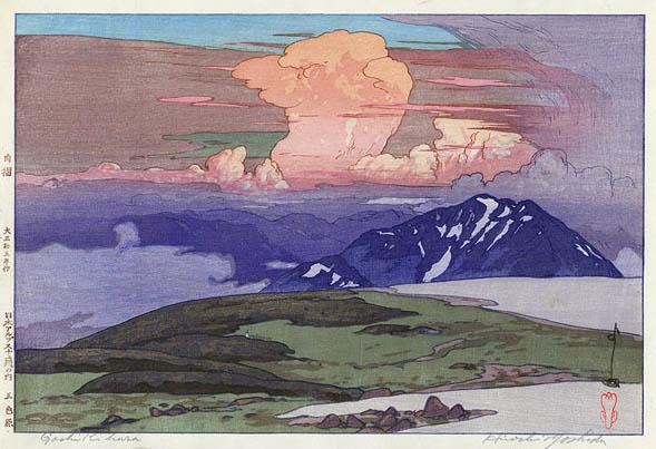 Goshikibara, 1926 - Hiroshi Yoshida