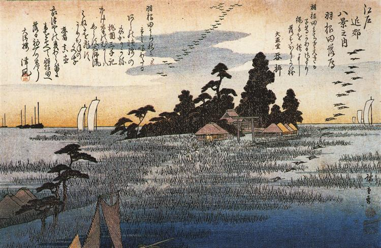 A shrine among trees on a moor - Hiroshige