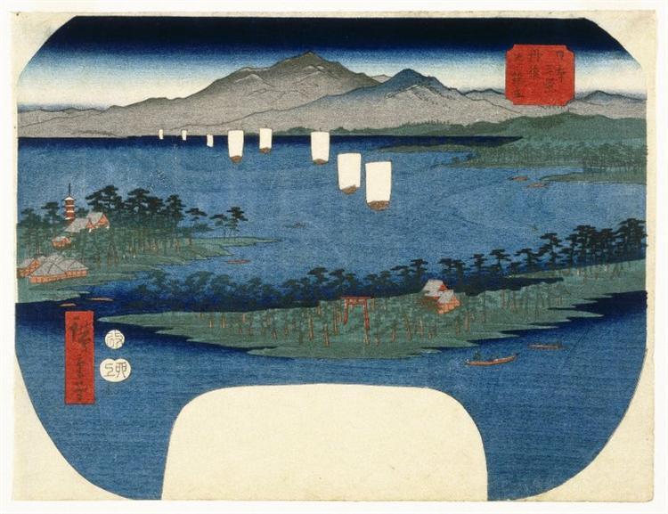 Ama No Hashidate in Tango Province, 1852 - 1858 - Hiroshige