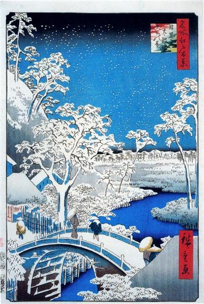 Drum Bridge and Setting Sun Hill, Meguro, c.1858 - Hiroshige