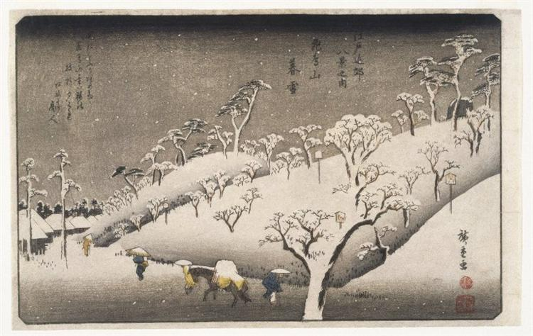 Evening Snow on the Asuka Mountain, 1830 - 1841 - Hiroshige