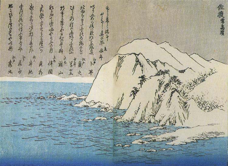 Mountains in the snow - Hiroshige