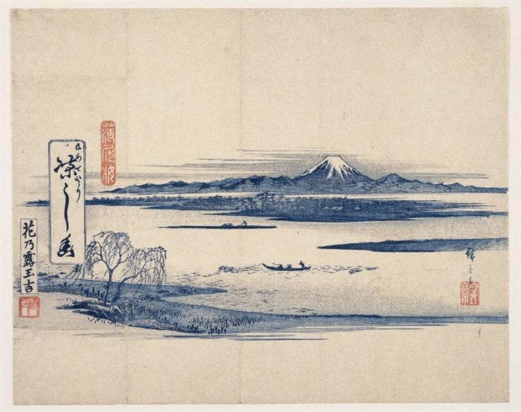 View of Fuji - Hiroshige