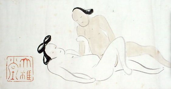 A Shunga - Ike no Taiga