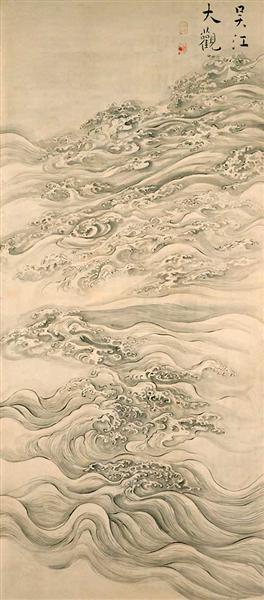 Impressive View of the Go River, 1769 - Ike no Taiga