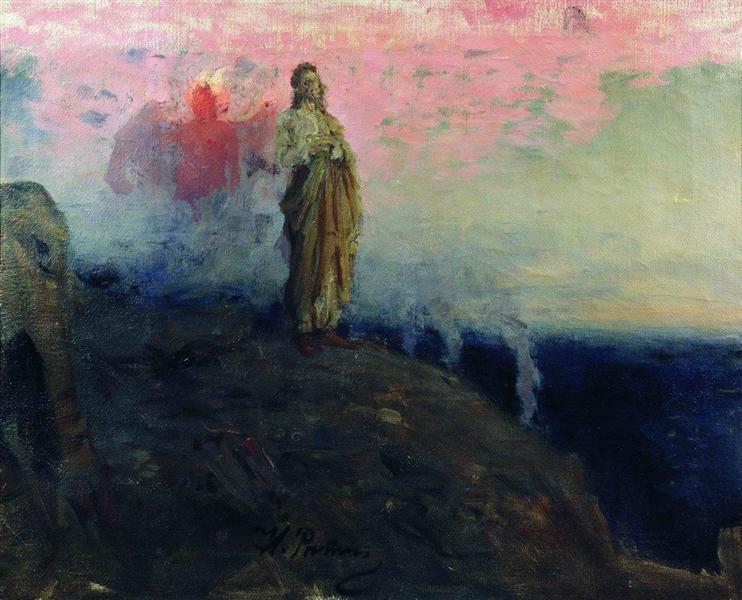 Follow me, Satan (Temptation of Jesus Christ), 1901 - 1903 - Ilya Repin