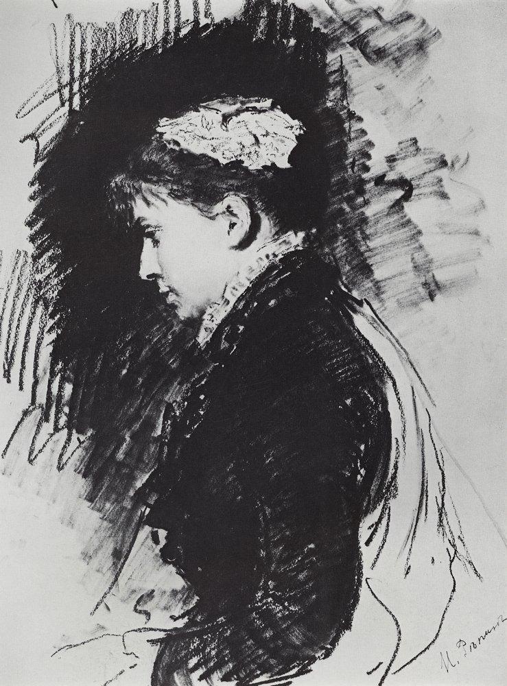 Portrait of E.D. Batasheva, 1891