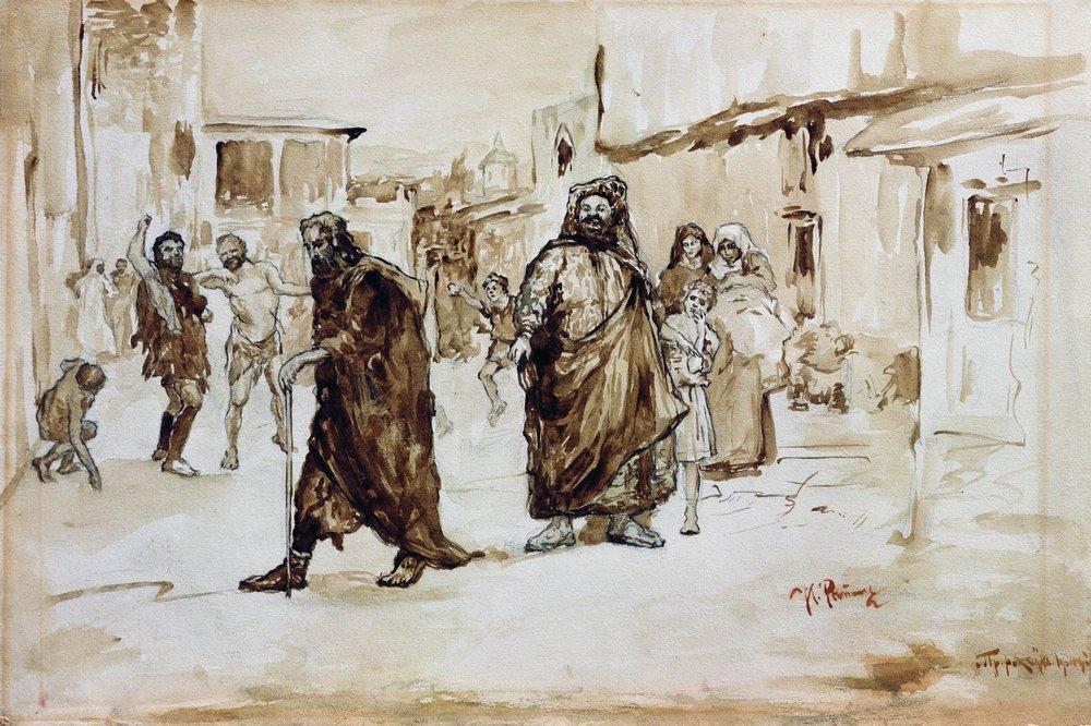 Prophet, 1890