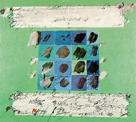 The Magic Square, 1975 - Ион Бицан